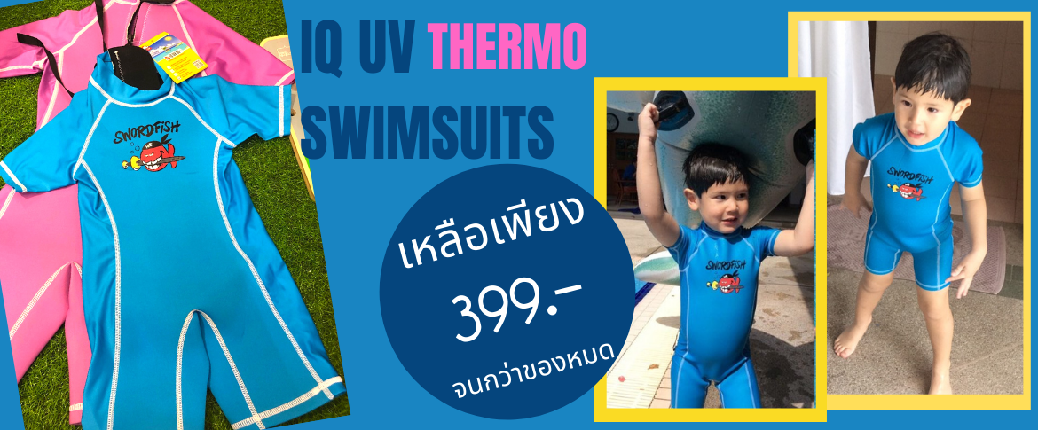 IQ UV Thermo 399B