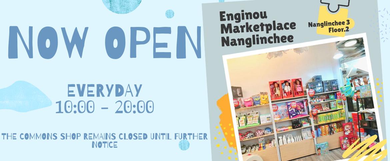 Nanglinchee Opening