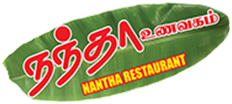Nantha Caters Inc Logo
