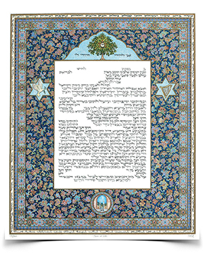 Contemporary Ketubah Artist