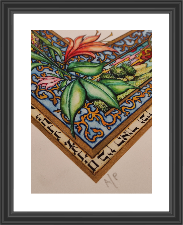 Ketubah Painting by Contemporary Artist - Howard Fox