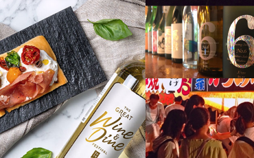 8 drinking events for great wine, beer, sake, and more so you can get tipsy this October