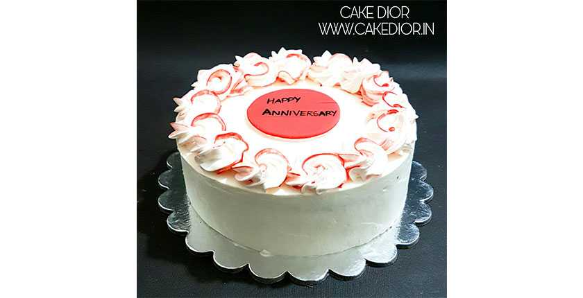 Cake Dior Bund Garden Road Pune Gallery