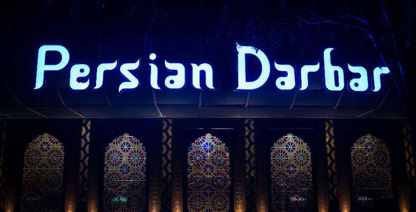 Persian Darbar Kurla Outlet