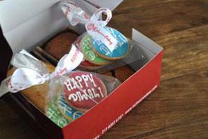 Diwali Gift Number 3 (Loaf Cake Sampler)
