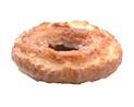 Vanilla Cake Doughnut