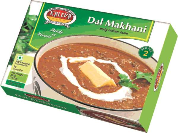 Dal Makhani [1 Kg]