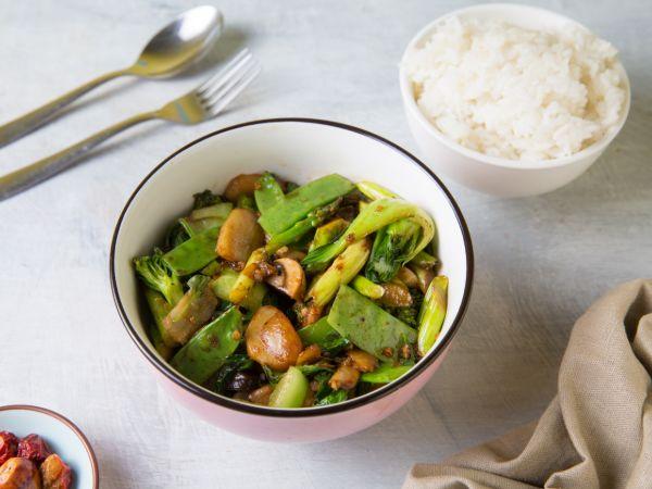 Basil & Chili Vegetable [V]