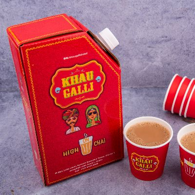 Masala Chai Flask [500ml - Four (4) Cups]