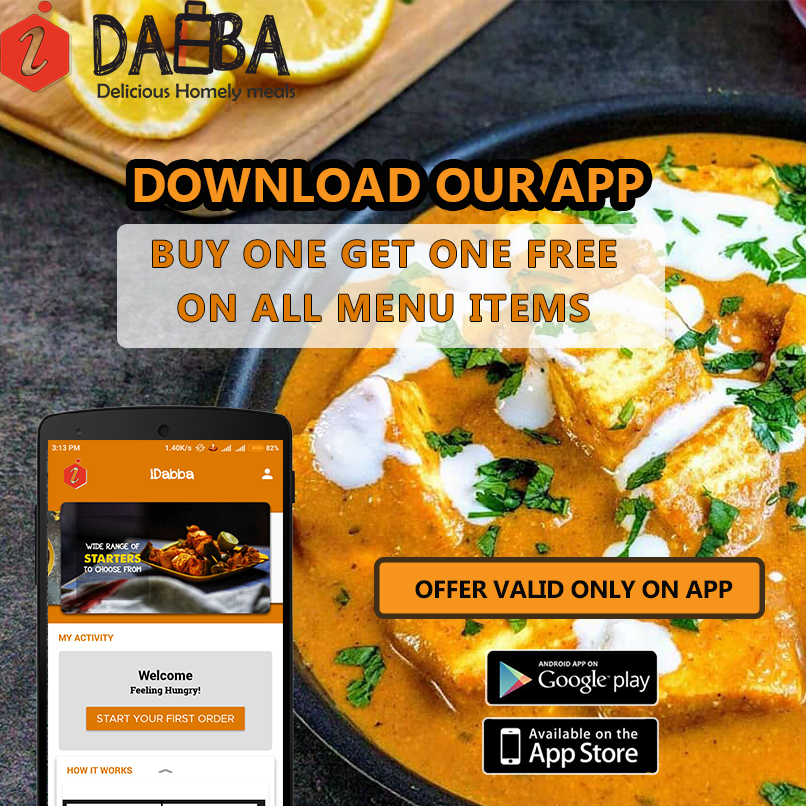 Idabba sector 39 gurgaon north indian lunch delivery restaurant forumfinder Gallery