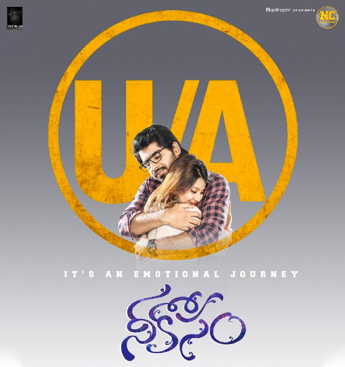 Movies in Tenali - Online Movie Ticket Booking, Showtimes in