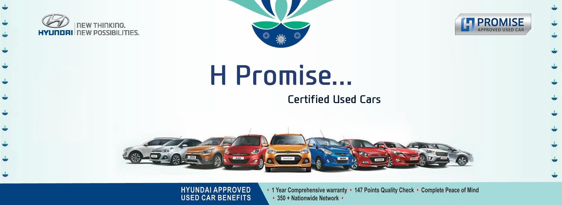 Hyundai Car Dealer Showroom in Chennai - V3 Hyundai