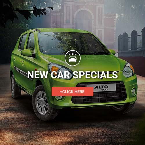 Maruti Car Showroom in Coimbatore - Aadhi Maruti Ltd