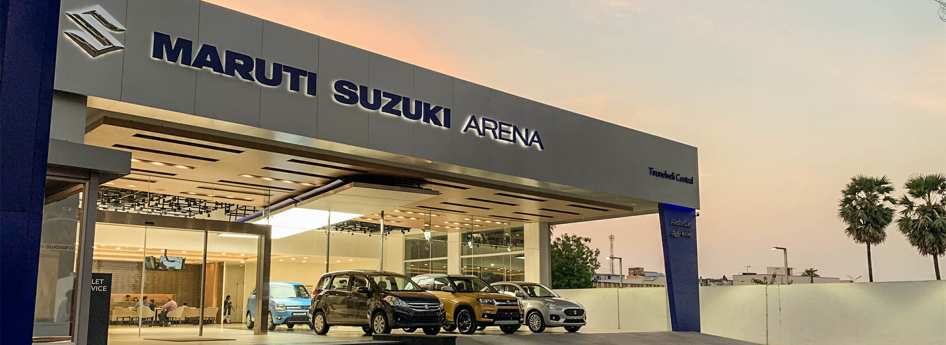 Maruti Car Showroom In Coimbatore Aadhi Maruti Ltd