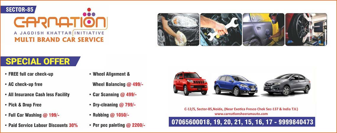 Get Paid Service Charges Absolutely Free- Car Service Center