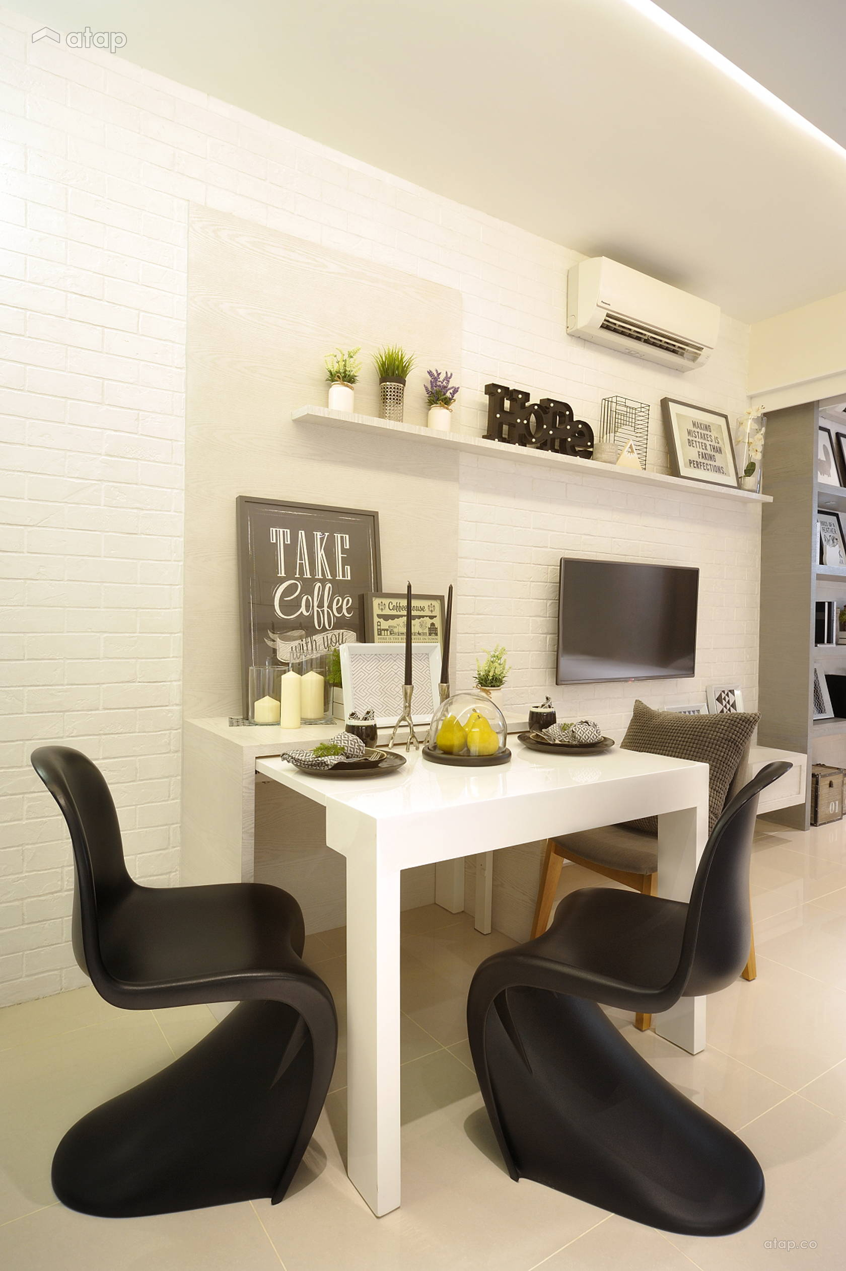 Minimalistic Modern Dining Room @ HighPark Studio A3
