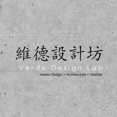 Verde Design Lab