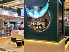 Contemporary F&B@Nestlive Group (M) Sdn Bhd
