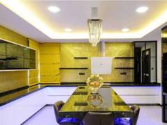Dining Room@Kota Kemaging