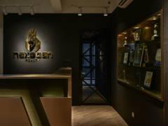 Modern Vintage Office@< Dynamic Spectrum > Nexsgen Realty @ PJ21