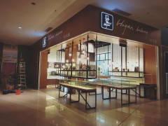 Classic Retro F&B Retail@Hogan Bakery at IOI City Mall