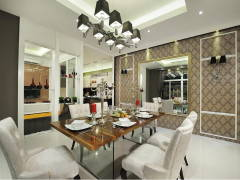 Country Modern Dining Room@Greenhill
