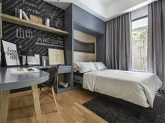 Contemporary Rustic Bedroom Study Room@Sentral Suites Type B