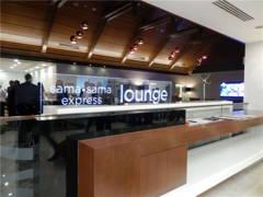 Contemporary Modern Foyer Retail@Sama Sama Express