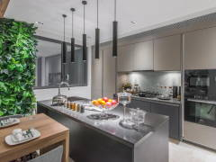 Contemporary Modern Kitchen@The Naturalist