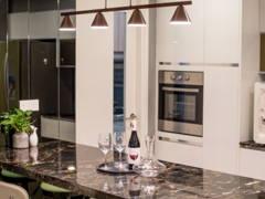 Modern Kitchen@Cozy Interior @ Five Stones