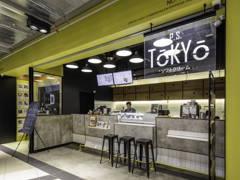 Industrial Modern F&B Retail@PIN ON YELLOW - P.S TOKYO, EKO CHERAS