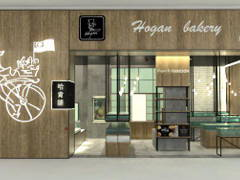 Classic Zen F&B Retail@Hogan Bakery at IOI City Mall
