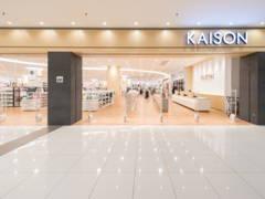 Contemporary Minimalistic Retail@Kaison @ Aeon Shah Alam