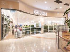 Asian Minimalistic Retail@Kaison @ Aeon Bukit Tinggi