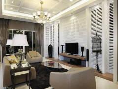 Vintage Modern Living Room@Greenhill
