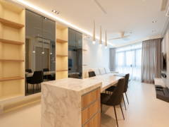 Asian Modern Dining Room@AraGreens Residences (Type A1)
