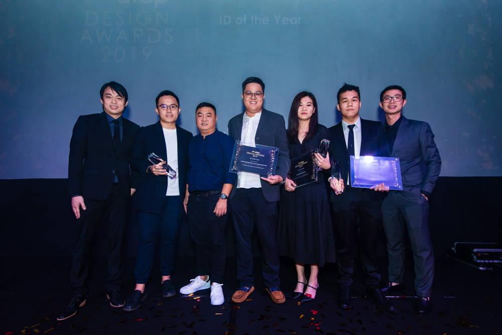 Atap Design Awards