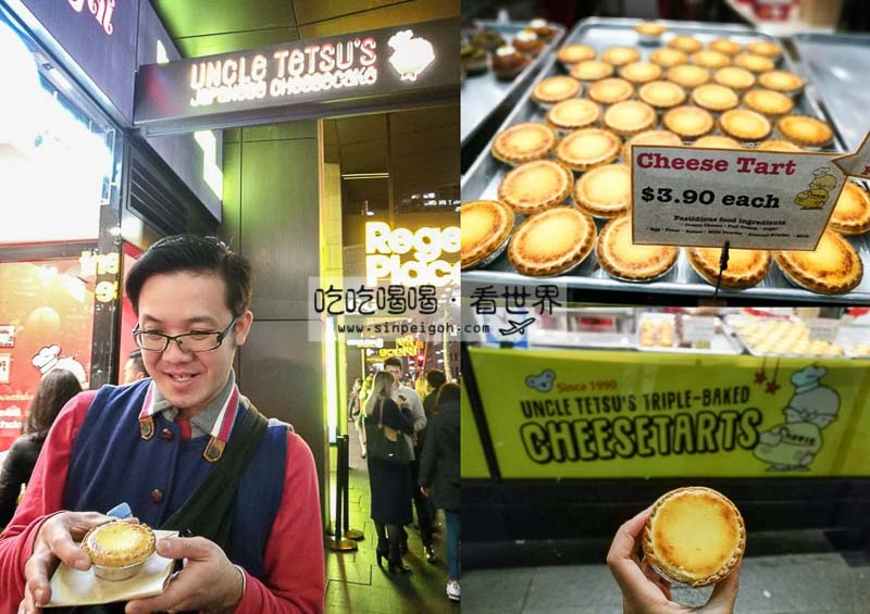 Uncle Tetsu's Cheesetarts