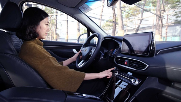 Hyundai Motor Develops World's First Fingerprint Recognition Feature