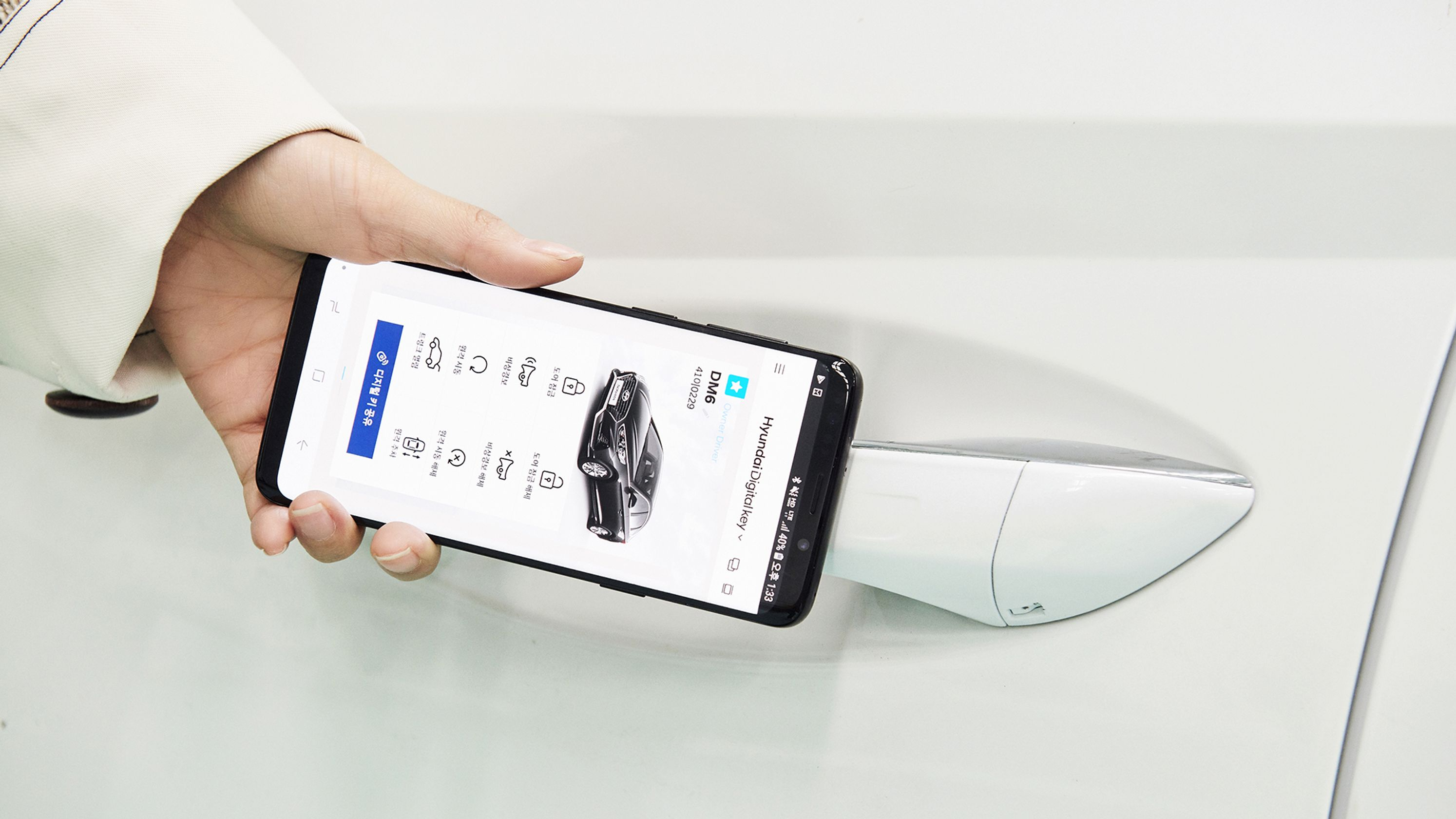 Unlock Your Car and Start Your Engine…With Your Smartphone
