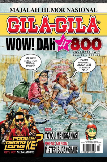 GILA-GILA #800