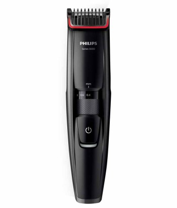 PHILIPS TRIMMER MODEL BT5200/15