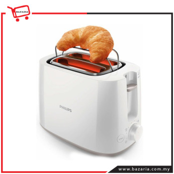 PHILIPS DAILY COLLECTION  TOASTER HD2581/01