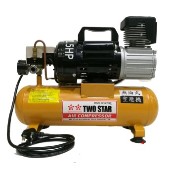 Two Star FA-B108-AC220V 220V AC Oil Free Air Compressor with 8 li