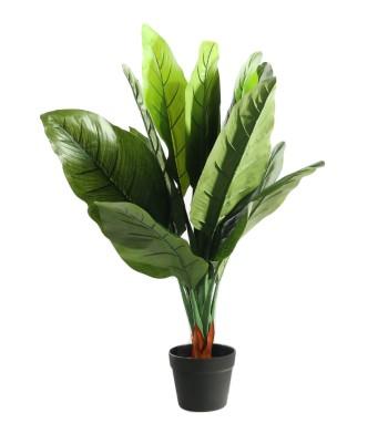 Artificial Dieffenbachia Plant 90cm