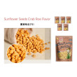 HPG Sunflower Seed Crab Roe Flavour 80g - Lumut Crackers