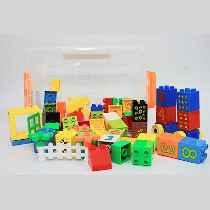 Smart Building Blocks Number (63pcs) - Kidcited Learning Store