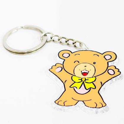 Suncatcher Keychain - Joyful Bear - Kidcited Learning Store