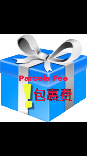 Parcels Fee / 包裹费 RM 1 - Far East Logistics