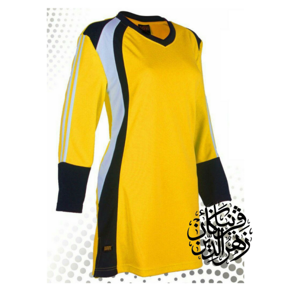AR70 YELLOW (Limited) - Muslimah.com.my - Muslimah Online Shopping